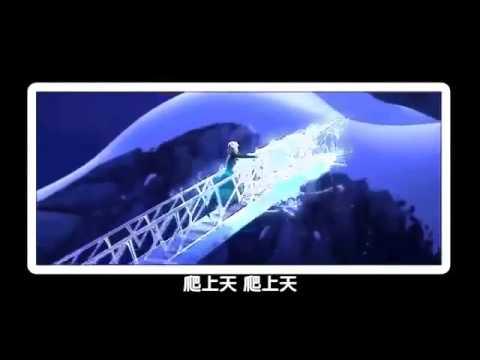 Frozen- Let it go (hokkien version)