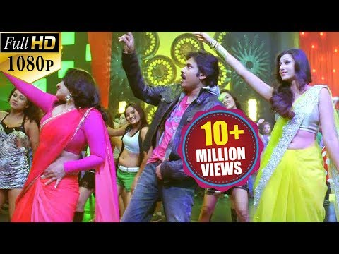 Attarintiki Daredi Songs || It's Time To Party - Pawan Kalyan, Samantha, Hamsa Nandini video