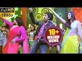 Attarintiki Daredi Songs || Its Time To Party - Pawan Kalyan, Samantha, Hamsa Nandini