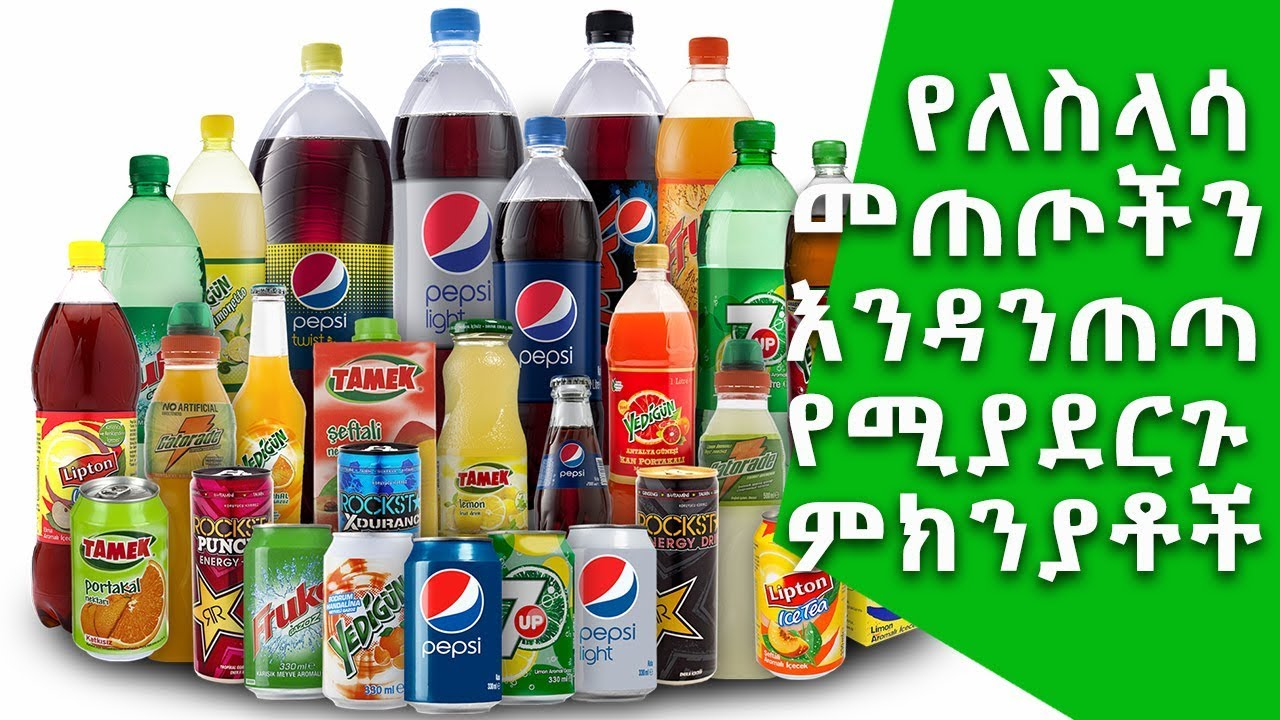 amazing reasons for not drinking soft drinks