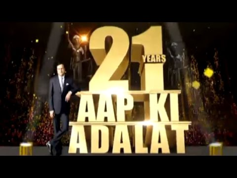 Mega Event Of Aap Ki Adalat's 21st anniversary (Full Episode) - India TV