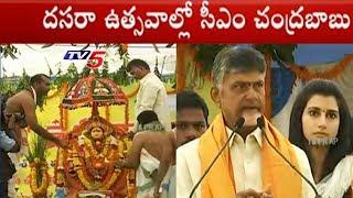 దుస్సేరా ఉత్సవాల్లో సీఎం చంద్రబాబు | CM Chandrababu Dussehra Celebrations in Palasa
