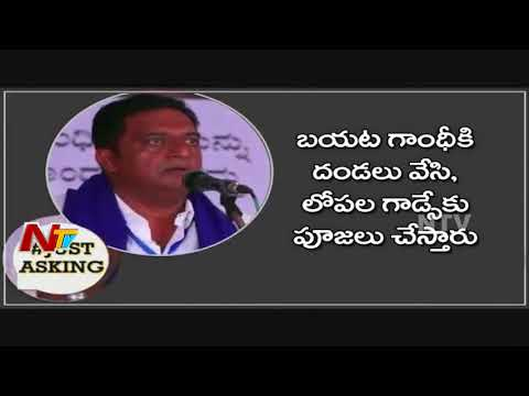 Prakash Raj Reacts To PM Narendra Modi Comments || Karnataka Assembly Elections 2018 || NTV Telugu