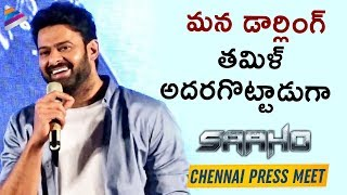 Prabhas Superb Tamil Speech | Saaho Chennai Press Meet | Shraddha Kapoor | Sujeeth | Arun Vijay