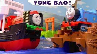 Thomas & Friends Yong Bao - Big World Big Adventures Thomas Toy Train Story TT4U