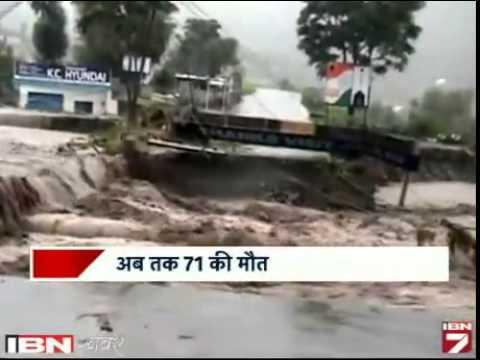 Jammu-Kashmir Main Flood Ki Tabahi Ne Li 70 Jaan