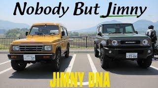 OLD J ジムニー + 新型ジムニー  カスタム Custom 2019 Suzuki Jimny Sierra and Classic LJ SJ series Jimny part 2