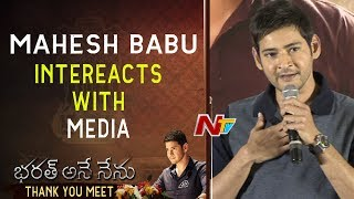 Mahesh Babu Intereacts With Media @ Bharat Ane Nenu Success Meet || Mahesh Press Meet