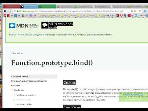 Самая лучшая методика изучения JavaScript + Django(Python).