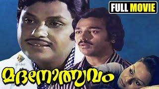 Best Actor - Malayalam Full Movie