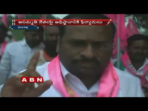 TRS Cadre Unhappy with KCR's Choice Of Candidates For Early Polls | ABN Telugu