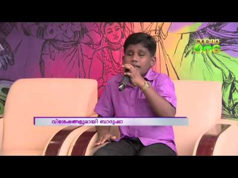 School Kalolsavam: Badusha In Mediaone Studio video