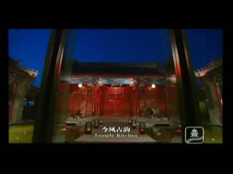 beijing attractions info.flv