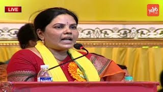 TDP Mahila Vice President Palvai Rajani Kumari Speech at TTDP Mahanadu 2018, Hyderabad