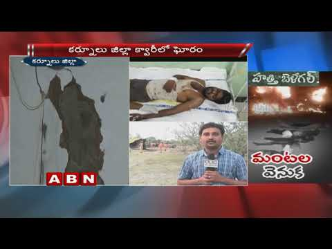 Reasons behind Mining Quarry  Explosion at Kurnool