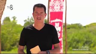 İlk Ödül Oyunu 1 Part 1 Bölüm Survivor Türkiye Yunanistan