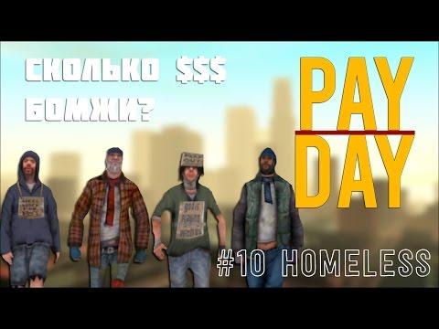 Roseville payday advance