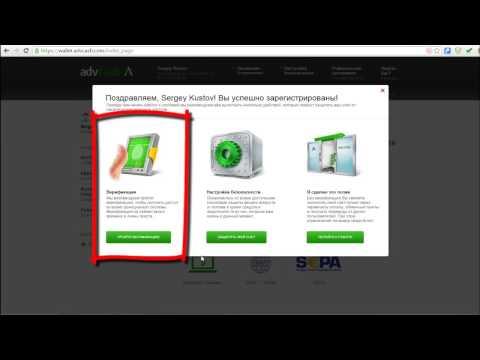 AdvCash - банковская платёжная дебетовая пластиковая виртуальная анонимная заграничная карта офшоры
