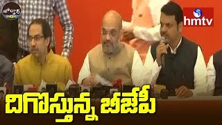 BJP Alliance with Shiv Sena and AIADMK | Jordar News  | hmtv