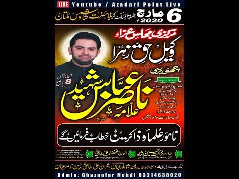 Barsi Live Majlis 6 March 2020 Multan