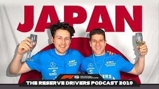Valtteri Bottas' Summer Fun Camp! | 2019 Japanese GP Race Review | F1 Podcast