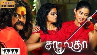 Charulatha - Chaarulatha  | Full Tamil Movie Online