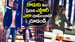 Jr NTR celebrates son Abhay Ram's birthday on BIGG BOSS Telugu sets