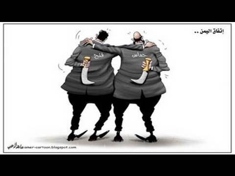 THE FATAH HAMAS SPLIT