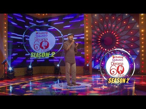Dialog Prashansa Derana 60 Plus | 30th December 2018