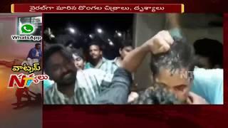 ప్రాణాలు తీస్తున్న సోషల్ మీడియా మెసేజ్ లు   Nizamabad People Beats 2 Persons By Believing In Rumours