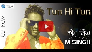 NEW PUNJABI SONGS 2014 | TUN HI TUN | M SINGH | PEACE RECORDS