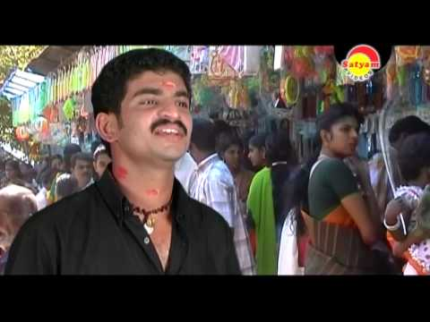 Poovanam - Makaradeepam video