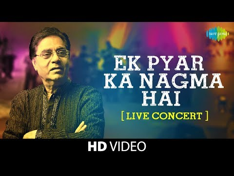 Ek Pyar Ka Nagma Hai | Close To My Heart | Jagjit Singh