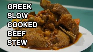 Greek Slowed Cooked Beef Stew Recipe