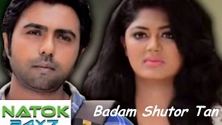 Badam Shutor Tan - ft. Apurbo,Moushumi -  Bangla Natok 2016