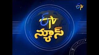 9 PM ETV Telugu News | 17th October 2017