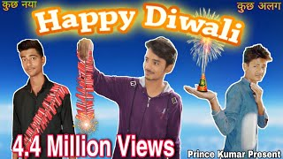 Happy Diwali ::~🎆 Comedy With Rovince