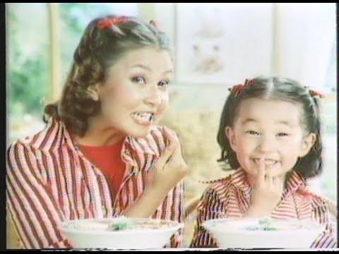 放送禁止になった問題CMほか 昭和50(1975)年9月 Japanese TV commercial in Feb. 1975