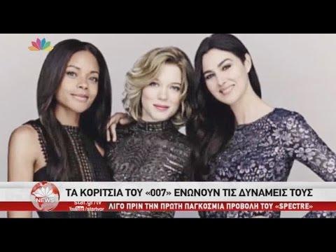 Star - Ειδήσεις 26.10.2015 - βράδυ