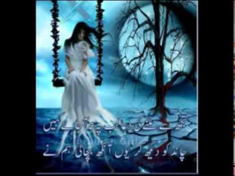 Phir Mohabbat Karne Chala   Murder 2 Songs 2011 feat  Emraan...