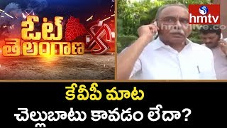 TPCC Leaders Complained to High Command on K V P Ramachandra Rao | Vote Telangana | hmtv