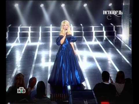 Ирина Аллегрова - Два лица