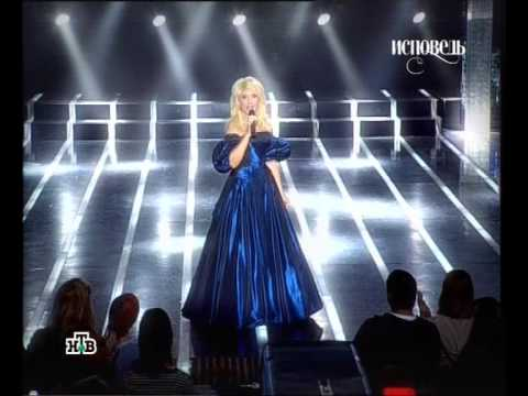 Ирина Аллегрова. Два лица