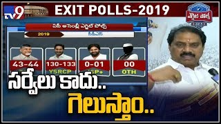 YCP Malladi Vishnu on Exit Poll Survey 2019