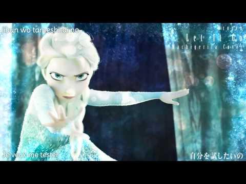 [Machigerita] Ari no mama de (Let it go jap vers.) VOSTFR + Romaji