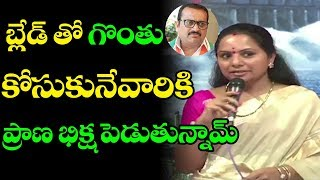MP Kalvakuntla Kavitha Response on Uttam Kumar Reddy and Bandala Ganesh Comments | Telangana News |TTM