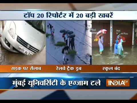 India TV News: Top 20 Reporter June 19, 2015