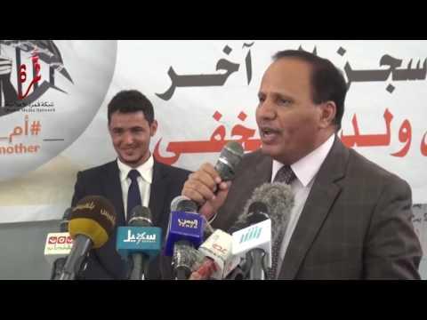فيديو: في كلمه ناريه لعفاش والحوثي «عبدالعزيز جباري» يتعهد بدفع مرتبات المختطفين لدى الانقلابيين
