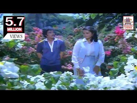 Pani vilum malar vanam song - Ninaivellam Nithya - பனிவிழும் மலர்வனம்