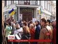 ГПУ не бачить причин для звільнення Миколи Стоянова з посади прокурора Одеської області mp3
